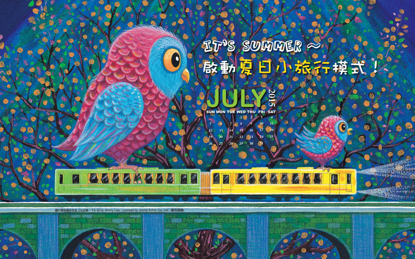 KB - Jimmy_artwork_July_2015_calendar_2 - 猫猫壁纸酷 wallcoo.com ...